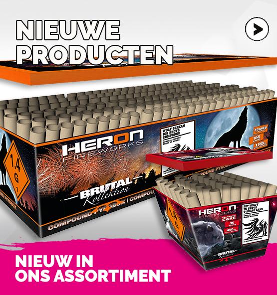 nieuwe vuurwerk producten